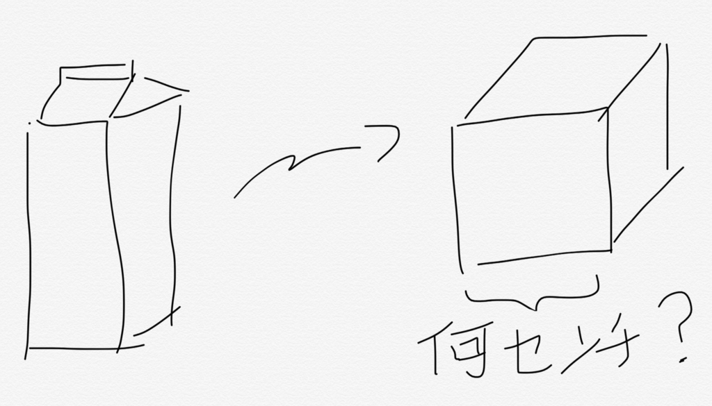 f:id:stokesparameter:20160913193407j:plain