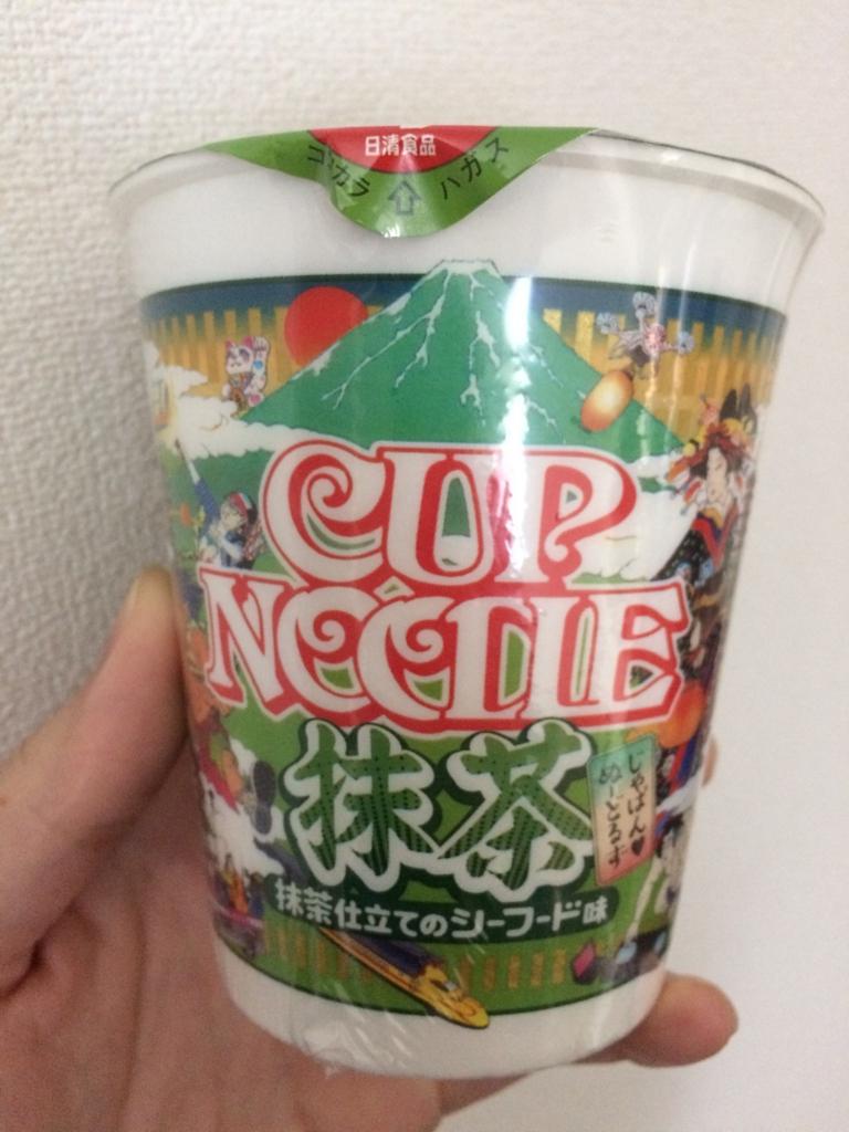 f:id:stolen-fruit-tastes-sweet:20170125144827j:plain
