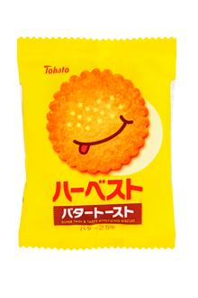 f:id:stolen-fruit-tastes-sweet:20170217114143j:plain