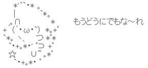 f:id:ston:20171009215850j:plain