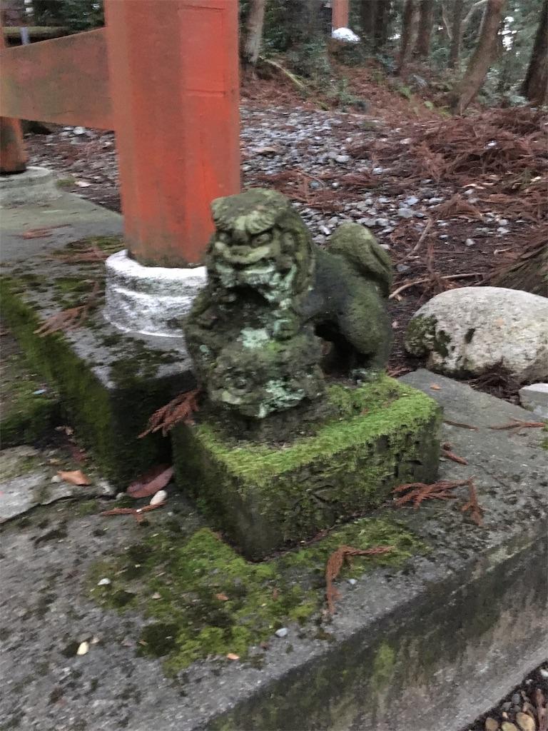 f:id:stone_moon_yusaku:20190113001725j:image