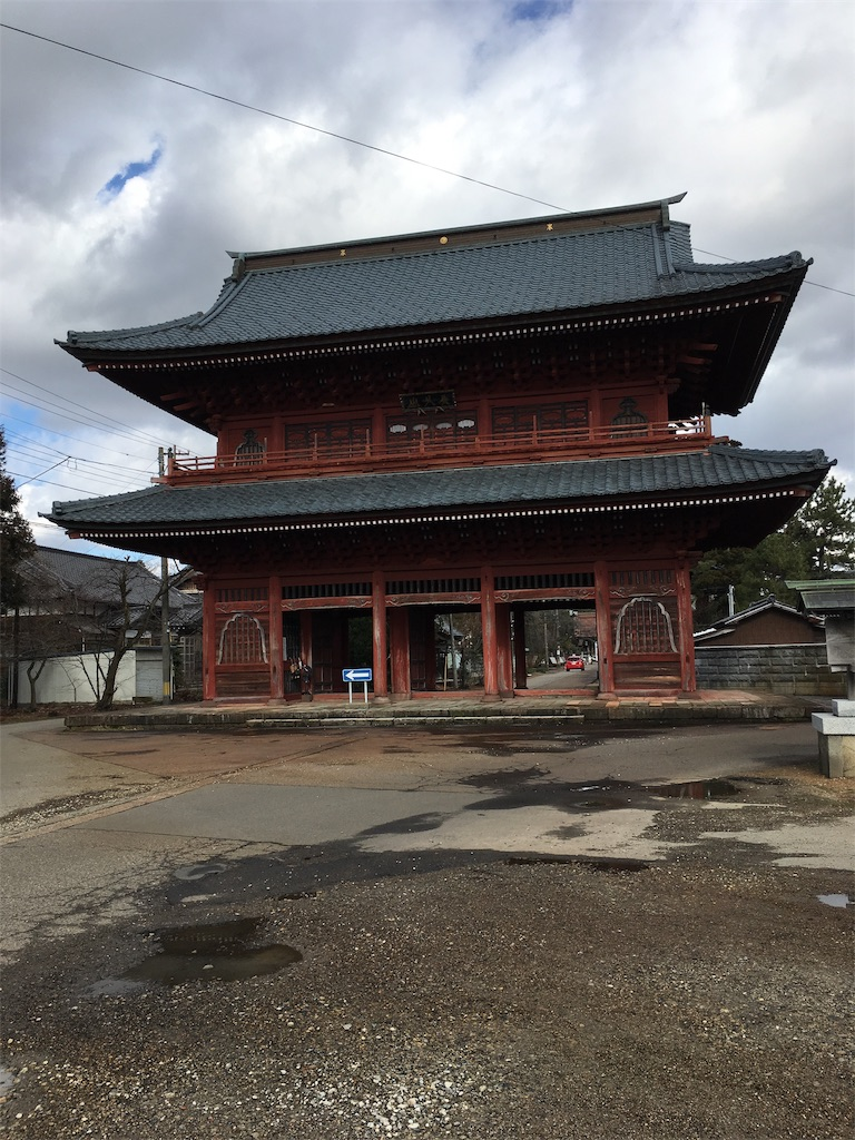 f:id:stone_moon_yusaku:20190119234005j:image
