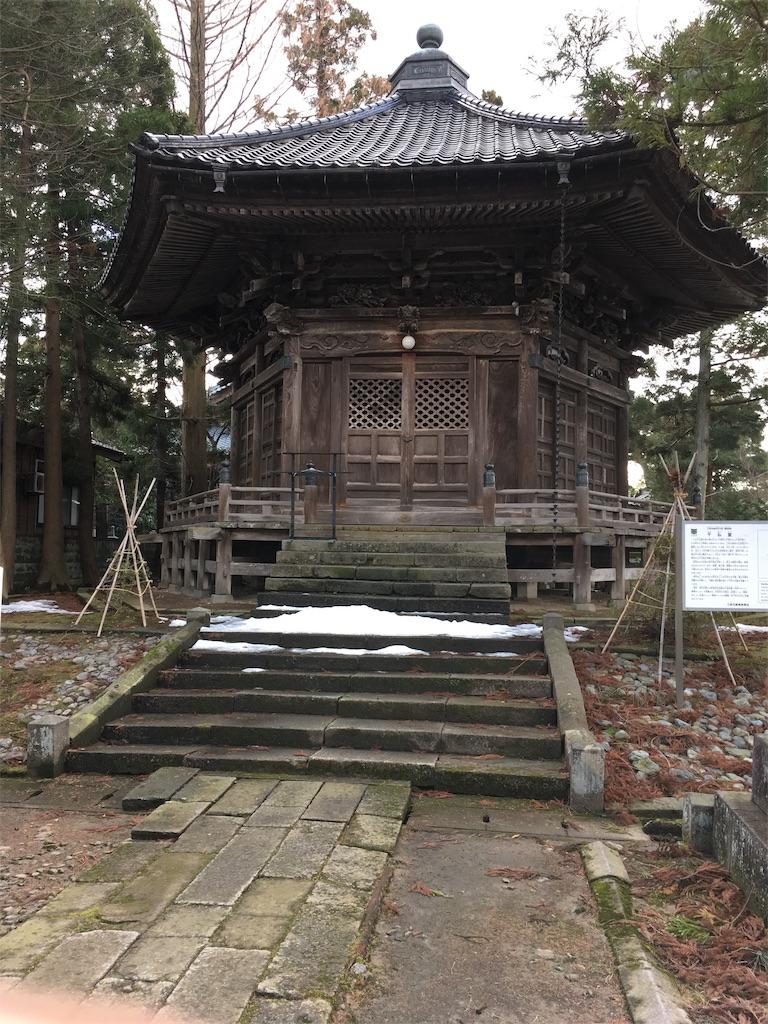 f:id:stone_moon_yusaku:20190119234949j:image
