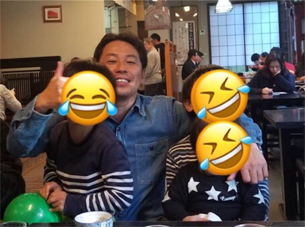 f:id:stone_moon_yusaku:20190120184723j:image