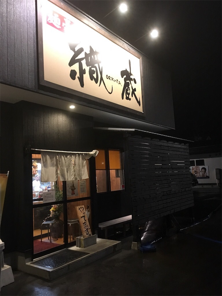 f:id:stone_moon_yusaku:20190310004129j:image