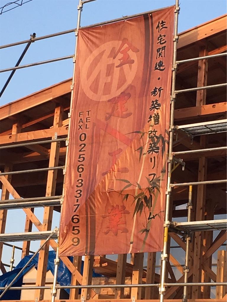 f:id:stone_moon_yusaku:20190310012932j:image