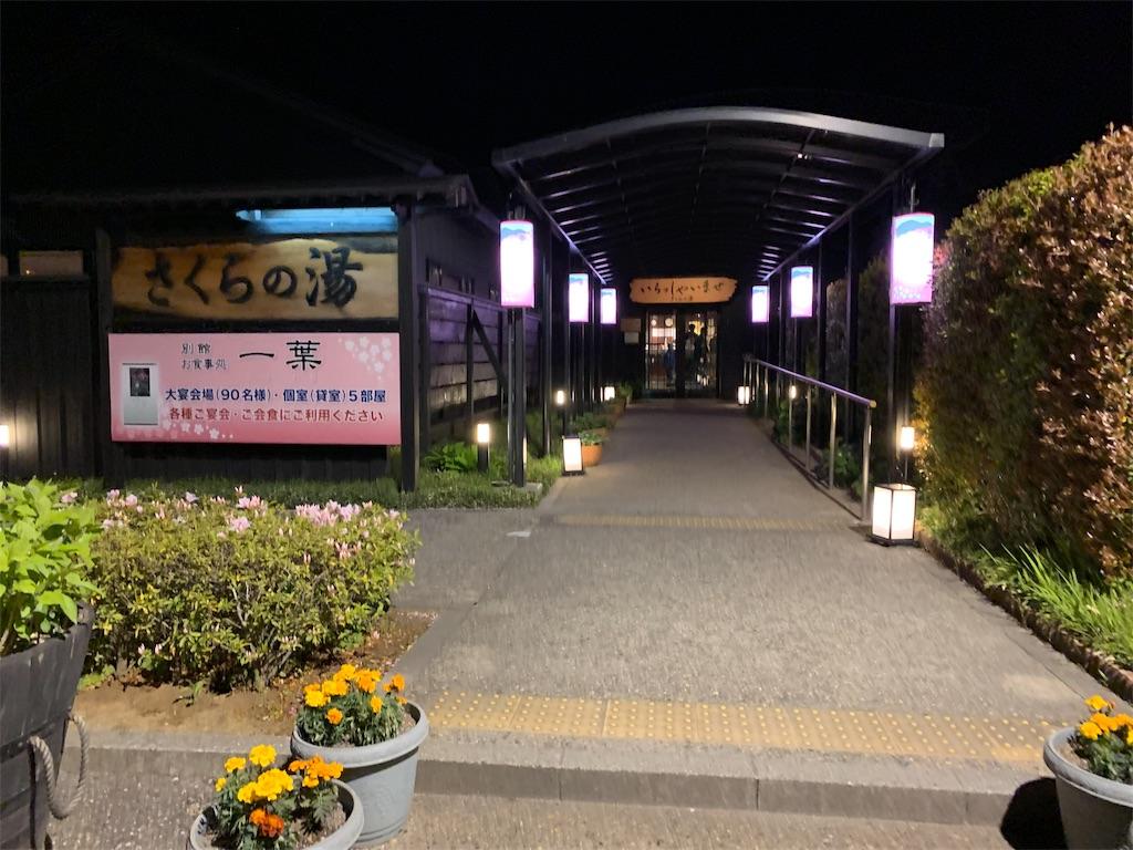 f:id:stone_moon_yusaku:20190505173304j:image
