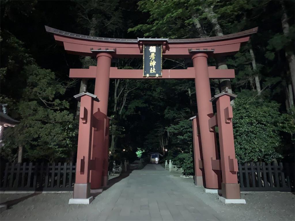f:id:stone_moon_yusaku:20190505174604j:image