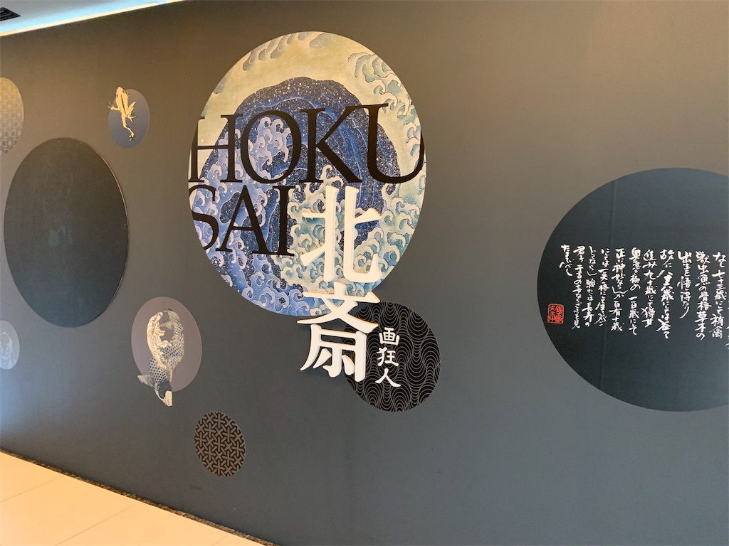 f:id:stone_moon_yusaku:20190505185041j:image