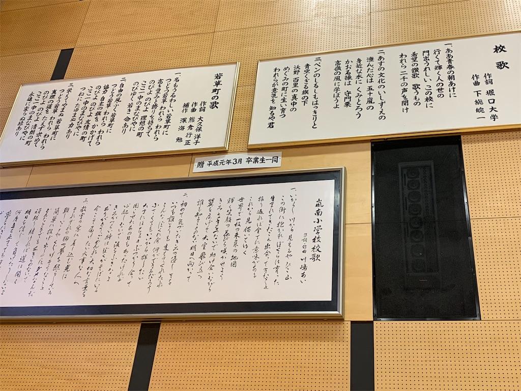 f:id:stone_moon_yusaku:20190608213827j:image