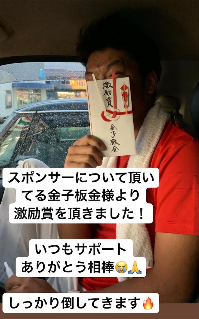 f:id:stone_moon_yusaku:20190609140643j:image