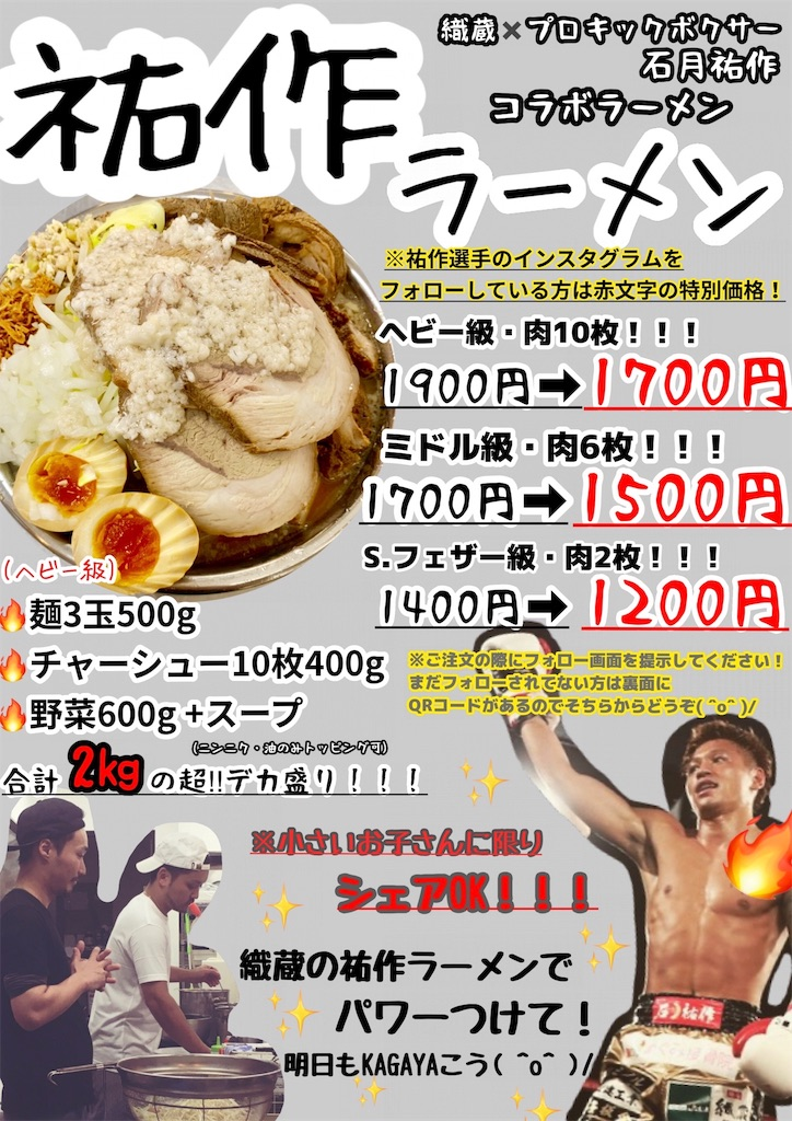 f:id:stone_moon_yusaku:20190820110502j:image