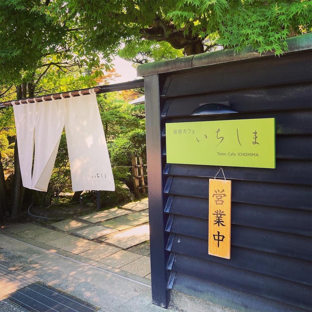 f:id:stone_moon_yusaku:20200908172342j:image