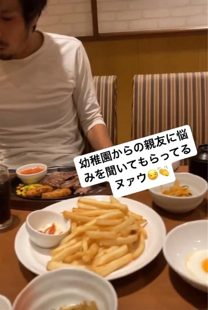 f:id:stone_moon_yusaku:20200908173541j:image