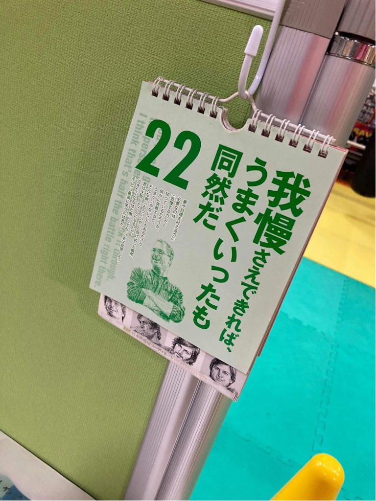 f:id:stone_moon_yusaku:20200922205808j:image