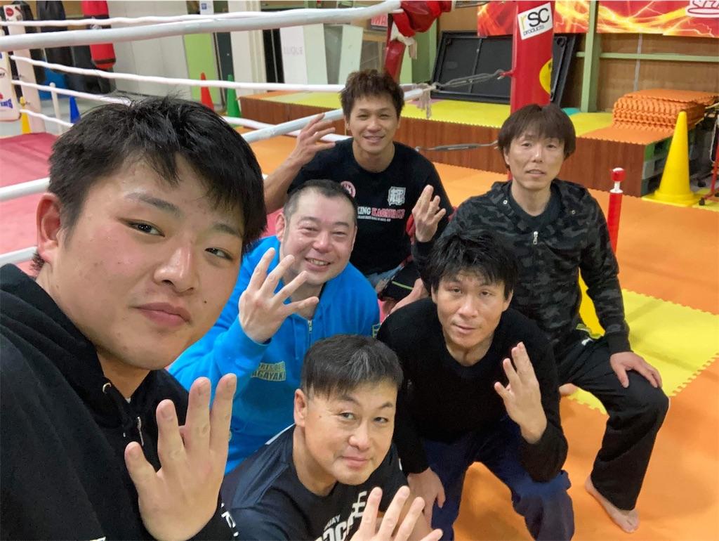 f:id:stone_moon_yusaku:20210404110351j:image