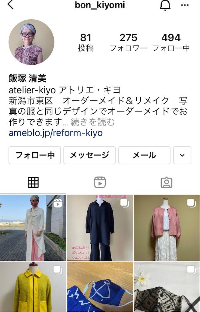 f:id:stone_moon_yusaku:20210404111905j:image