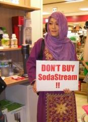 f:id:stop-sodastream:20120826182614j:image:w200:right