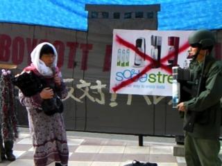 f:id:stop-sodastream:20121226054847j:image:w360