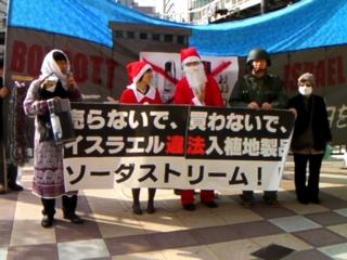 f:id:stop-sodastream:20121226060707j:image:w360