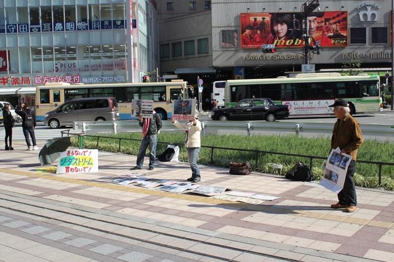 f:id:stop-sodastream:20150104023201j:image:h180