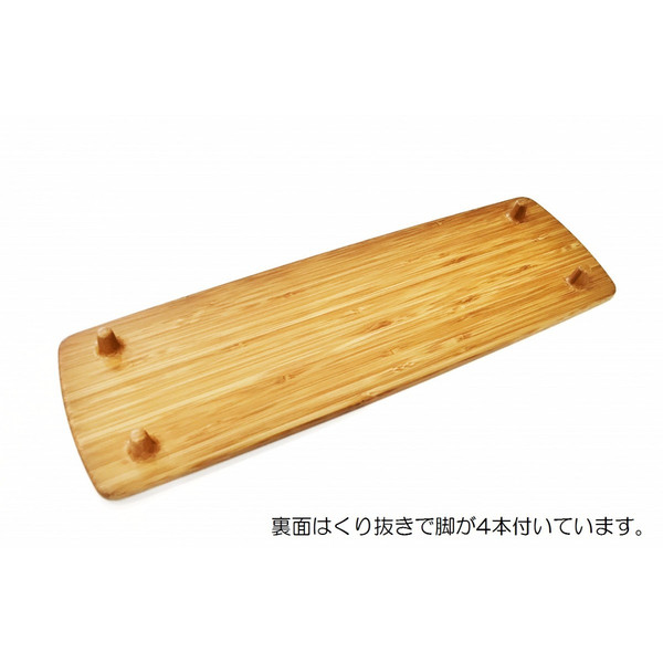 f:id:store01kiku:20170327143258j:plain