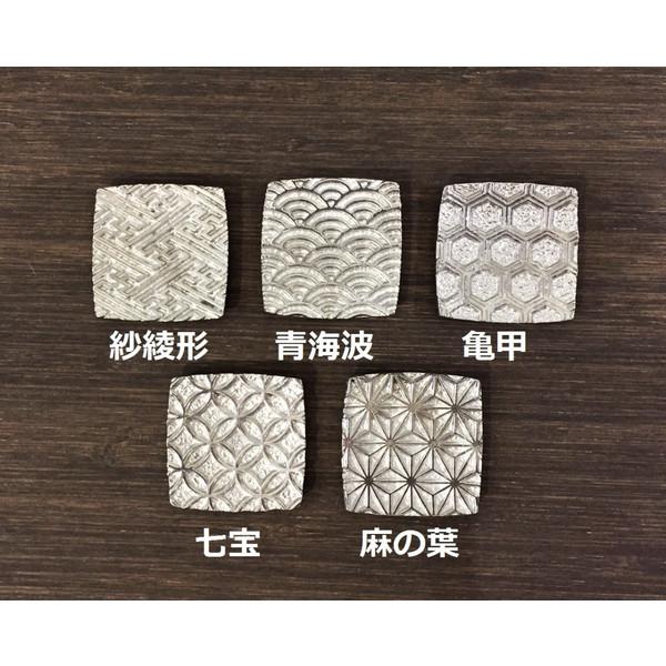 f:id:store01kiku:20170429144503j:plain