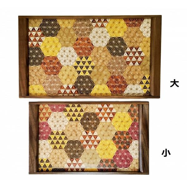 f:id:store01kiku:20180116235636j:plain