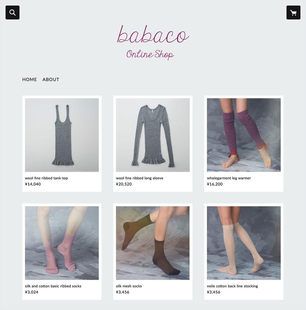 f:id:storesblog:20161109121156j:plain