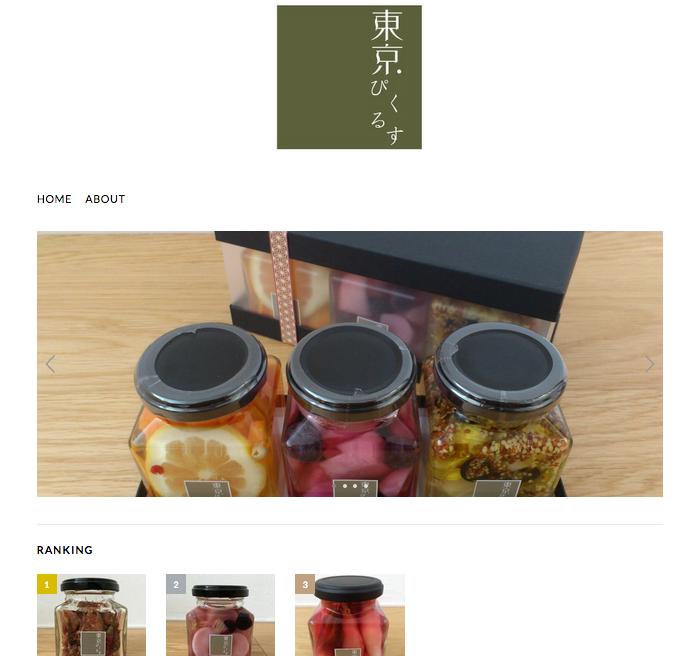 f:id:storesblog:20161116101342p:plain