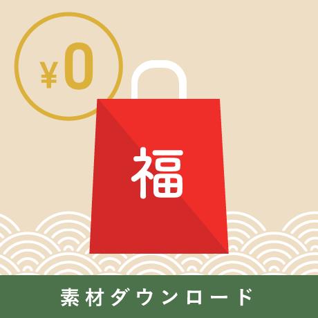 f:id:storesblog:20161121110246p:plain