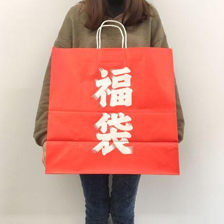 f:id:storesblog:20161121124156j:plain