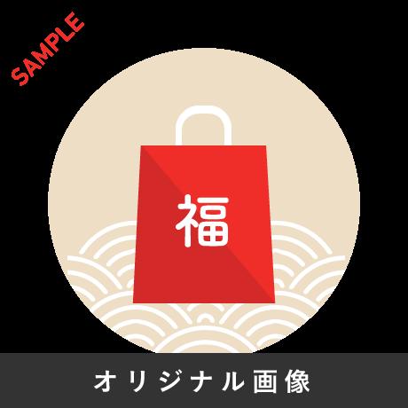 f:id:storesblog:20161121124725p:plain