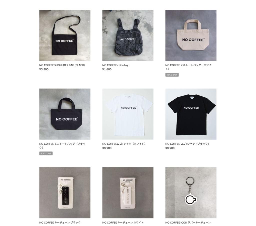 f:id:storesblog:20161208123904p:plain