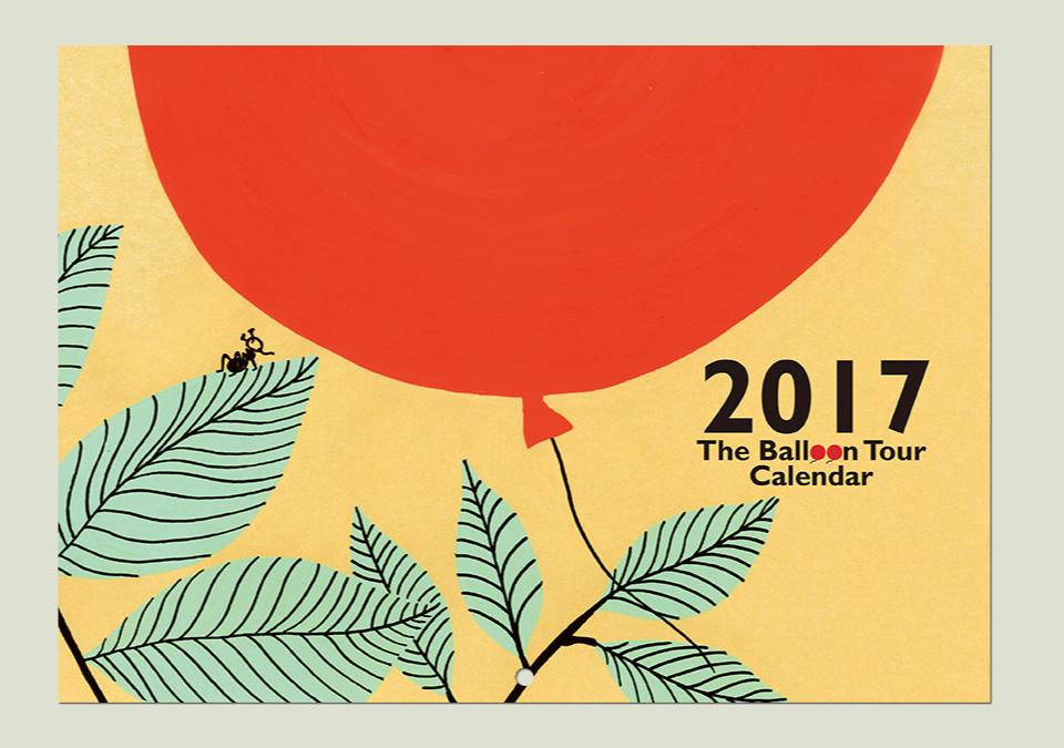 The Balloon Tour Calendar