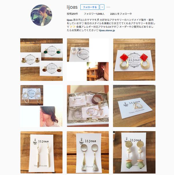 f:id:storesblog:20161225215037p:plain