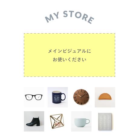 STORES.jpメインビジュアルサンプル