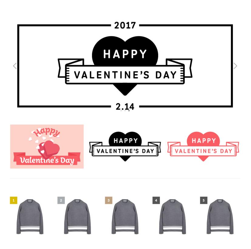バレンタインデー販売促進用活用例