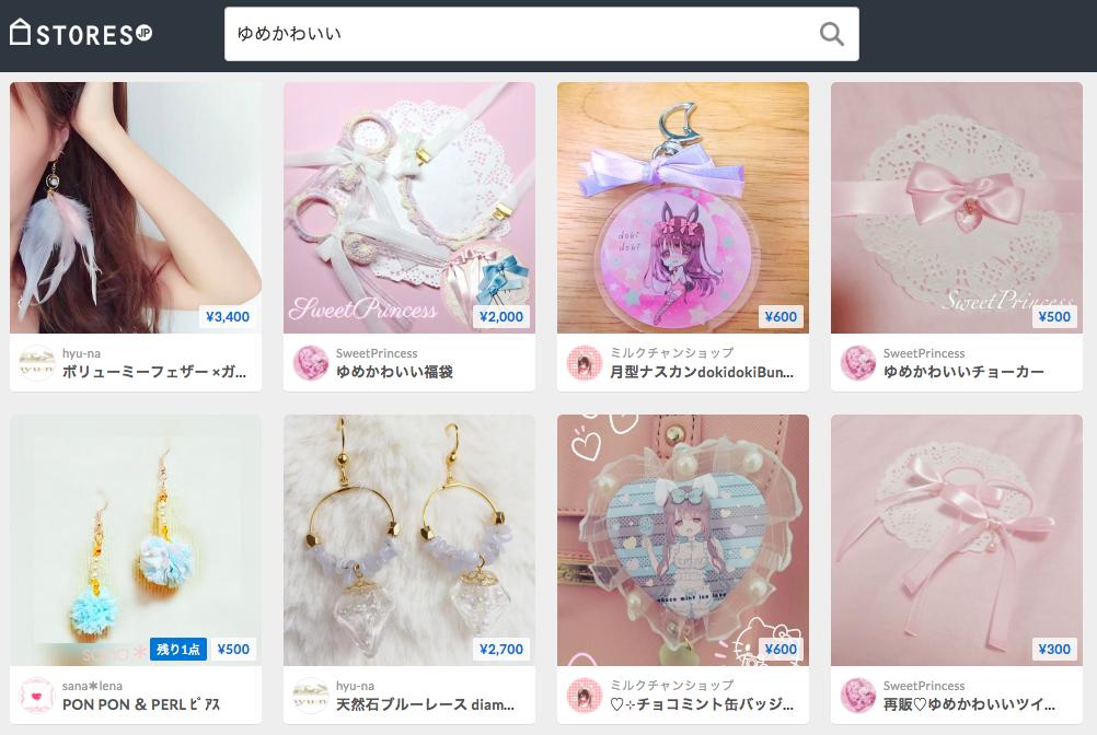f:id:storesblog:20170130114948p:plain