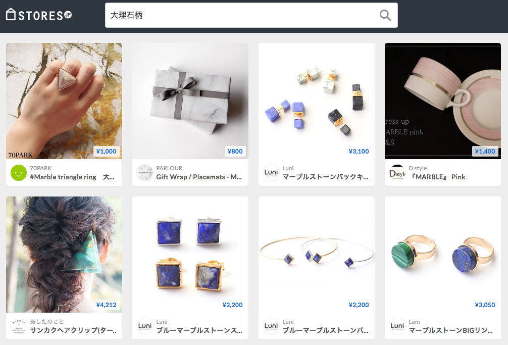 f:id:storesblog:20170220114015p:plain