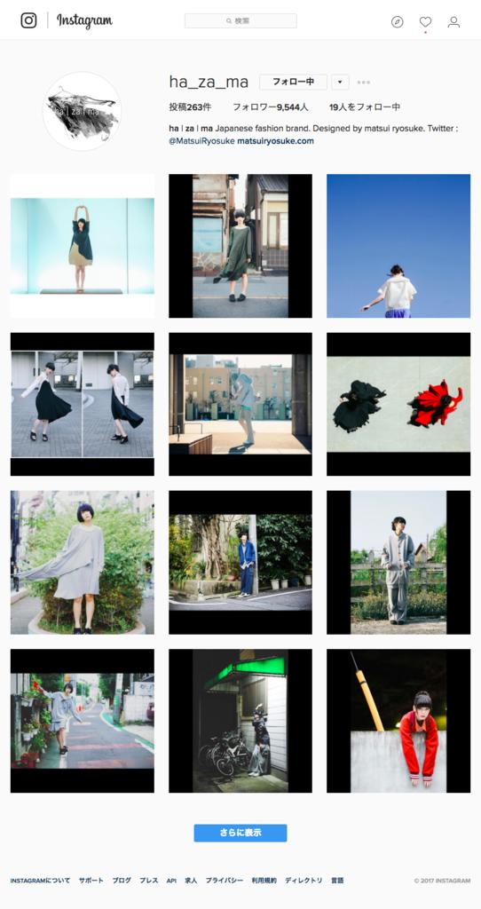 f:id:storesblog:20170221165335p:plain
