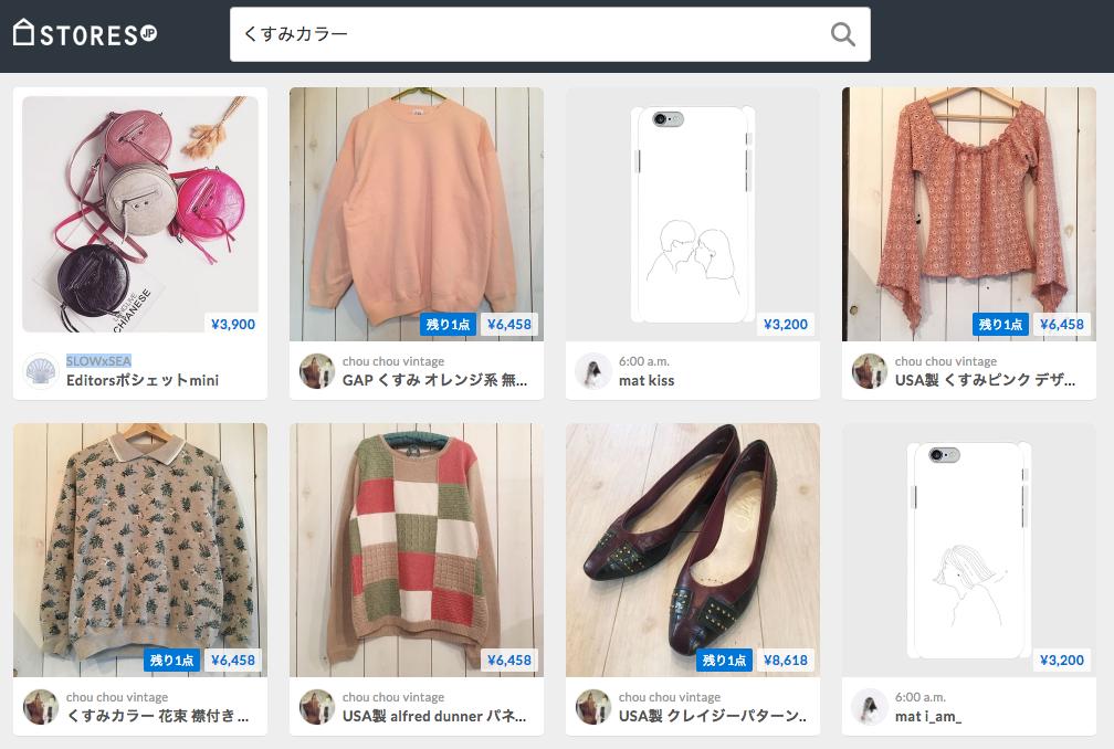 f:id:storesblog:20170227180622p:plain