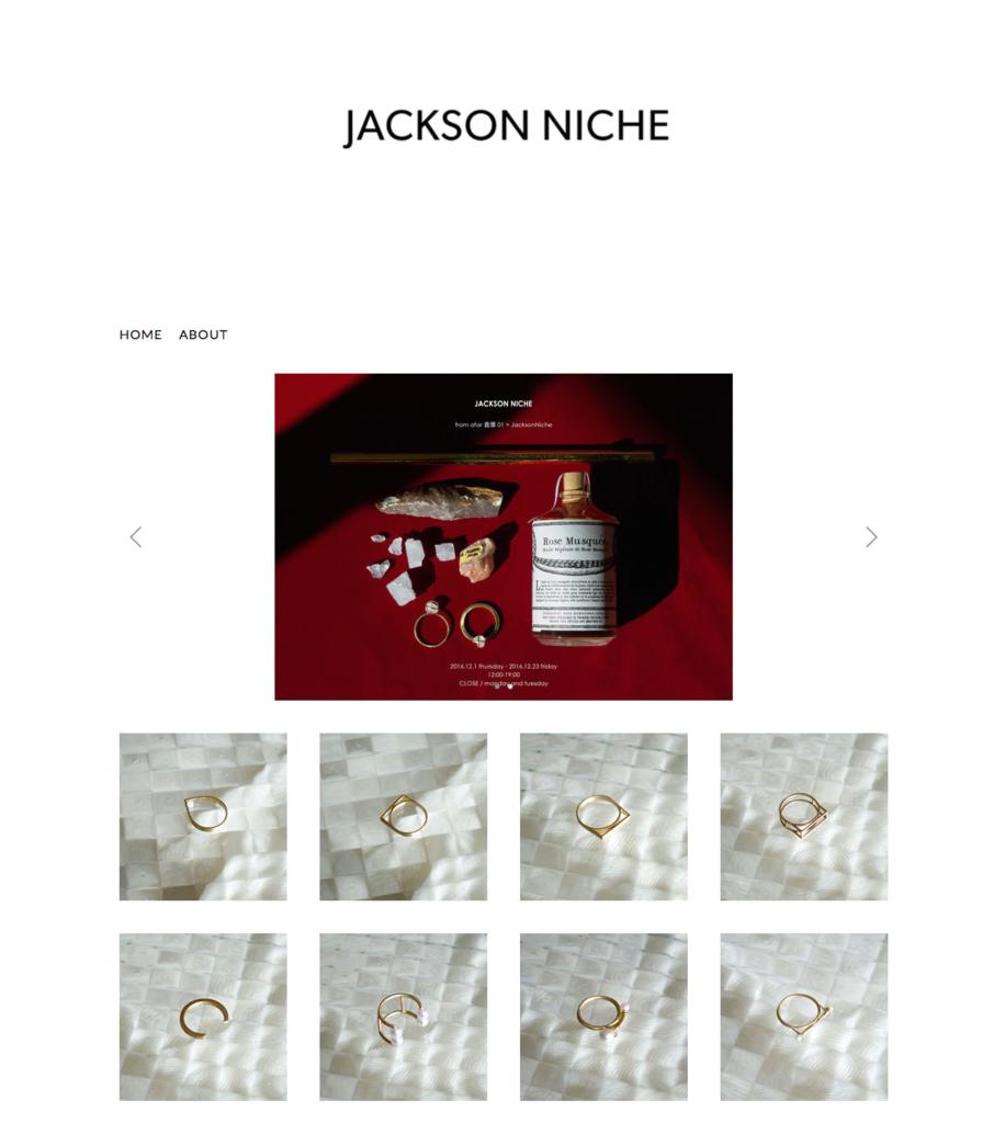 JACKSON NICHE ネットショップ