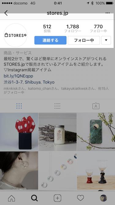 f:id:storesblog:20170313105858p:plain