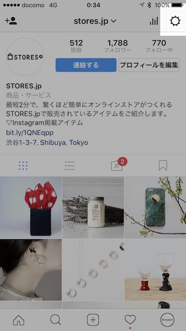 f:id:storesblog:20170313110550p:plain