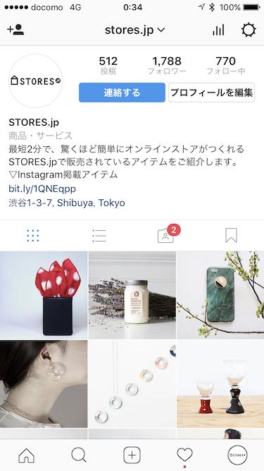 f:id:storesblog:20170313110736p:plain