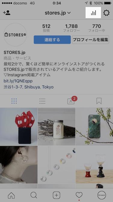 f:id:storesblog:20170313110846p:plain