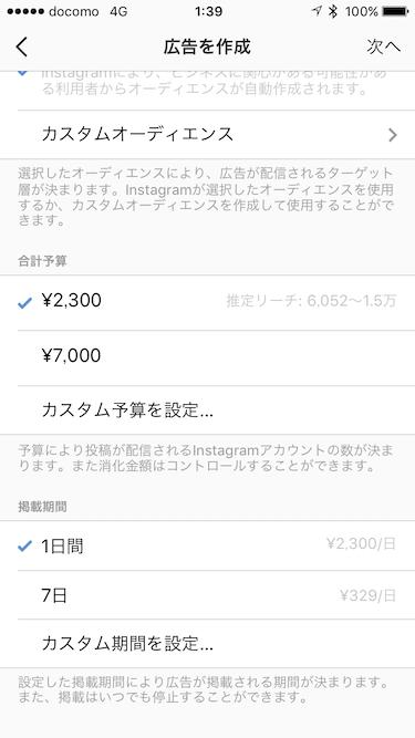 f:id:storesblog:20170313112039p:plain