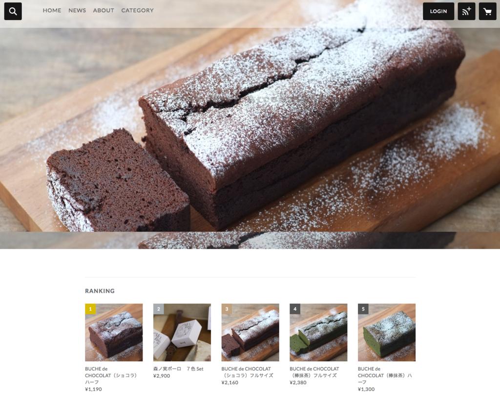 Web Shop Arcobaleno