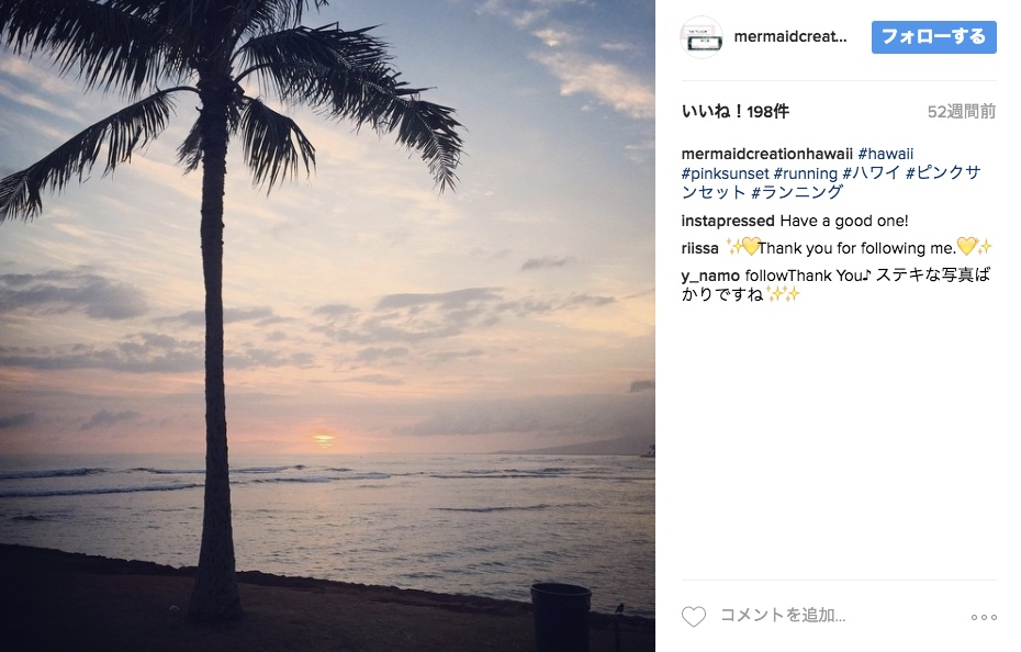 MERMAID CREATION HAWAII Instagram